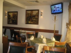 Mishel Complex Restaurant