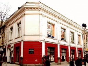 Art Gallery of Plovdiv City