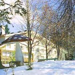 Borovets Military Holiday Club
