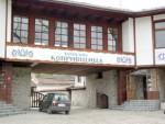 Koprivshtitsa Hotel Complex