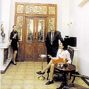 FCC Guest house