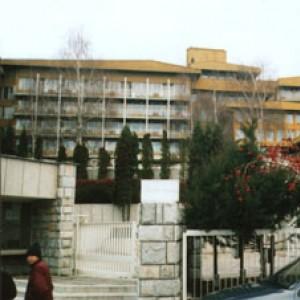 Kamena Spa Hotel Complex