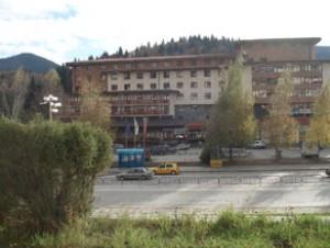 Smolyan Hotel complex