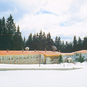 Pamporovo Sports Center